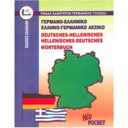 DEUTSCHES-GREEK DICTIONARY
